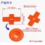 Plastic ABS Motor Base sheet plastic thumbnail 4