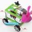 ABS plastic Mounting Plate Universal Robot แผ่นพลาสติก ABS ขนาด 3.7x6cm สีเขียว thumbnail 4