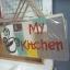 ป้ายตกแต่งบ้าน My Kitchen thumbnail 2