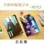 สมุดโน๊ต WINNER W-KOREA -ระบุสมาชิก- thumbnail 3