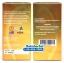 AuswellLife VitaminC Max 1200 mg วิตามินซี SALE ส่งฟรี มีของแถม มากมาย thumbnail 3