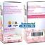 AuswellLife Cranberry 50000 mg แครนเบอร์รี่ วิตามินเพื่อผู้หญิง SALE ส่งฟรี มีของแถม thumbnail 3