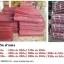 เสื่อวัด ดำแดง 0.9 x 8 เมตร ผืนละ 330 บาท ส่ง 20ผืน thumbnail 3