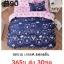 ชุดผ้านวม+ผ้าปูที่นอน เกรด A พิมพ์ลาย 6ฟุต 6ชิ้น เริ่มต้น 295 บาท thumbnail 33