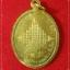เหรียญ(ไจยะเบงชร) เนื้อทองจังโก๋ ครูบาอิน อินโท วัดฟ้าหลั่ง จ.เชียงใหม่#3 thumbnail 2