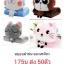หมอนผ้าห่ม ตุ๊กตา งานจีน thumbnail 5