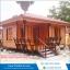 บ้าน ขนาด 4*6 ต่อเติมห้องครัว ขนาด 1.5*2 เมตร ราคา 375,000 บาท thumbnail 1