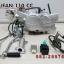 เครื่องยนต์ลี่ฟาน สูบนอน 110 CC สตาร์ทเท้า thumbnail 2