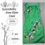 UPDATE 01-09-2015 Preorder / ASOS , KarenMillen , Coast , Anne Klein Dress Style thumbnail 17