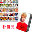 LOMO BOX SET BTS LOVE YOURSELF MEMBER (30pc)-ระบุสมาชิก- thumbnail 4