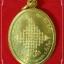 เหรียญ(ไจยะเบงชร) เนื้อทองจังโก๋ ครูบาอิน อินโท วัดฟ้าหลั่ง จ.เชียงใหม่#1 thumbnail 2