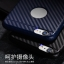 iPhone 7 - เคสเคฟล่า โชว์โลโก้ สุดบาง HOCO Ultra Thin Series Carbon Fiber แท้ thumbnail 12