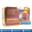 Lingzhi Plus Shiitake หลินจือ พลัส ชิตาเกะ เห็ดหลินจือแดงสกัด SALE 60-80% ฟรีของแถมทุกรายการ thumbnail 1