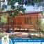 บ้านโมบาย 8*6 เมตร ราคา 430,000 บาท thumbnail 1