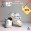 รองเท้าเด็กขวบ Kids 12-13CM (2-9 Months) Adidas thumbnail 4