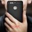 Huawei P9 - เคสหลัง ลายเคฟล่า+กรอบข้าง (PC+TPU) U.CASE thumbnail 5