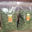ขายส่ง/ปลีก หญ้าหวานอบแห้ง 100% (กิโล) thumbnail 3