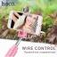 HOCO K3 ไม้ถ่ายรูป mini Selfie Stick + Wire Control (AUX) แท้ thumbnail 16