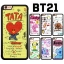 เคสโทรศัพท์ BTS BT21 in LINE -ระบุรุ่น/หมายเลข- thumbnail 1