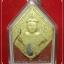 ขุนแผนนะหน้าทอง (khun paen) ครูบาสุบิน สุเมธโส เนื้อว่านพญาไก่แดง ปิดทอง ฝังพราย+ตะกรุดเงิน ชุดกรรมการ ยอดนิยม สุดยอดเสน่ห์ โชคลาภและค้าขายดี สร้างน้อย thumbnail 1