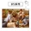 จิ๊กซอ+กรอบรูป BTS LOVE YOURSELF thumbnail 1