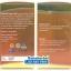 AuswellLife Propolis 1000 mg โพรพอลิส เสริมสร้างภูมิคุ้มกัน SALE ส่งฟรี มีของแถม มากมาย thumbnail 3