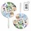 พัด BTS Summer package 2017 thumbnail 1
