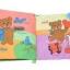 """หนังสือผ้า """"fisher price cute bear colors"""" thumbnail 3"""
