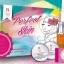 Perfect Skin By Natty SALE 60-80% ฟรีของแถมทุกรายการ thumbnail 1