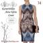 ALL UPDATE 24-07-57 / Preorder / ASOS , KarenMillen , Coast , Anne Klein Dress Style thumbnail 73