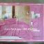 ผ้าปูที่นอน ลายจุด/ ลายดาว 6ฟุต 5ชิ้น คละลาย ชุดละ 135 บาท ส่ง 40ชุด thumbnail 6