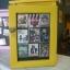 ตู้ใส่กุญแจ สีเหลือง thumbnail 1