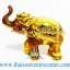 ของพรีเมี่ยม ของที่ระลึกไทย ช้าง แบบ 15 Size S สีทอง-น้ำตาล thumbnail 1