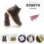 US7 | 25CM / REDWING / HAWKINS / ADIDAS thumbnail 14