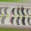 MIX-9# ขนตามิก (ขายปลีก) มี 10 คู่ 10 รุ่น (มีเปลี่ยนเเบบบางคู่บ้าง) thumbnail 4