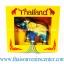 ของพรีเมี่ยม ของที่ระลึกไทย ช้าง แบบ 16 Size S สีน้ำเงิน thumbnail 6