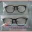 แว่นตา-2 thumbnail 2