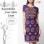ALL UPDATE 26-07-57 Preorder / ASOS , KarenMillen , Coast , Anne Klein Dress Style thumbnail 26