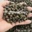 ชาอู่หลงมะลิมุก (ชามะลิมุก) กิโล thumbnail 1