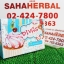 คัพเค๊ก ไดเอท ดีวาส DIVAS โปร 1 ฟรี 1 SALE 67-80% คัพเค้ก กล่องฟ้า thumbnail 1