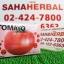 tomato amino plus โทเมโท อะมิโน พลัส โปร 1 ฟรี 1 SALE 67-85% thumbnail 1