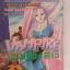 แวมไพร์สาว (Dahlia the Vampire) by Narumi Kakinouchi thumbnail 1