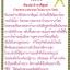 ราศีตุลย์ (ผู้ที่เกิดระหว่างวันที่ 21 กันยายน - 20 ตุลาคม ) thumbnail 2