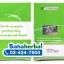 Somrudee Oryza Plus สมฤดี ออไรซา พลัส SALE 60-80% ฟรีของแถมทุกรายการ thumbnail 2