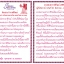 ราศีกันย์ (ผู้ที่เกิดระหว่างวันที่ 21 สิงหาคม - 20 กันยายน ) thumbnail 2