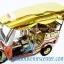 รถตุ๊กตุ๊กจำลอง Big Size ของพรีเมี่ยม Size XL แบบ 11 สีทอง มีธงชาติไทย thumbnail 5