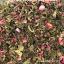อู่หลงดอกไม้หอม หรือ อู่หลงอบกุหลาบ (กิโล) thumbnail 2