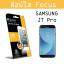 Samsung J7 Pro / J7 Plus - ฟิลม์กันรอย (ใส) Focus แท้ thumbnail 1