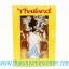ของพรีเมี่ยม ของที่ระลึกไทย ส้อมจิ้มผลไม้ แบบที่ 1 thumbnail 2