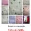 ผ้าห่มนวม หนา เกรด A ผ้าไมโครเทค ขนเป็ดเทียม 6ฟุต 255บ ส่ง 50ผืน thumbnail 1